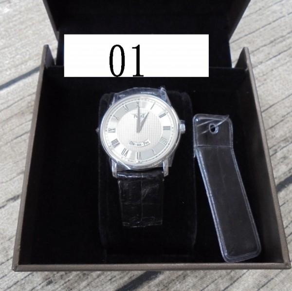 Piaget銀面白K金機械腕錶。(法務部行政執行署桃園分署提供)