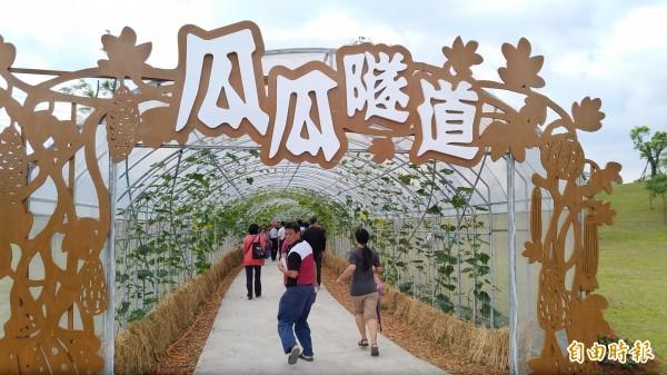 綠博園區的瓜瓜隧道。(記者江志雄攝)