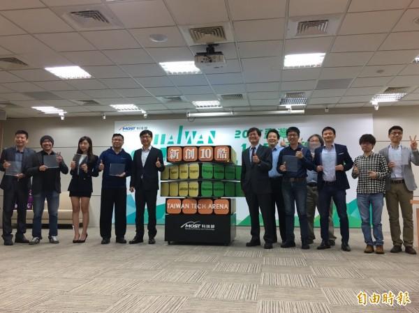 科技部今公布「2017年台灣10家最酷科技新創」名單。(記者楊綿傑攝)