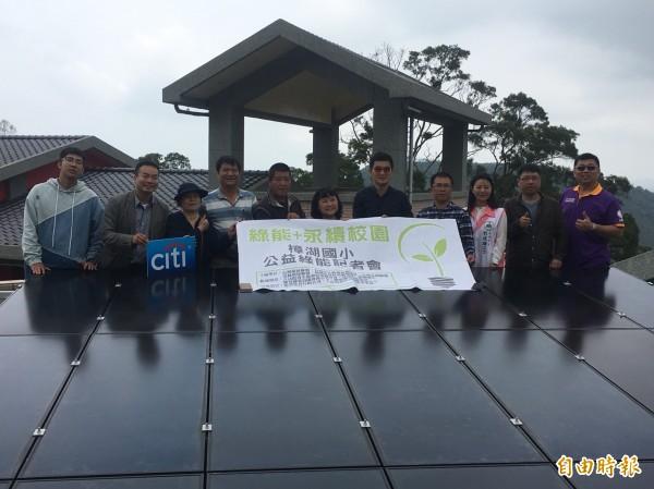 支持能源轉型,樟湖生態中小學完成架設太陽能設備。(記者廖淑玲攝)