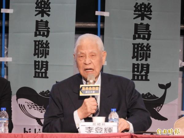 前總統李登輝親自出席《喜樂島聯盟》,他強調要以具體行動,支持「獨立公投,正名入聯」。(記者葛祐豪攝)