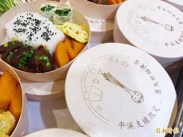 平溪支線線訂便當以當地特產珠蔥入菜,雙主菜120元、單主菜80元。(記者陳心瑜攝)