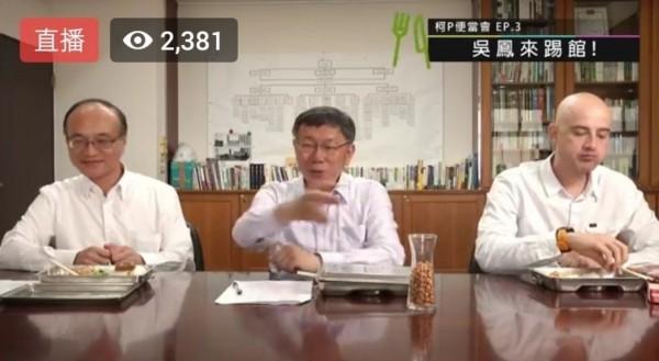 台北市長柯文哲今天的便當會,找來活躍於台灣演藝圈的土耳其籍藝人吳鳳(右)聊市政。(翻攝自柯文哲臉書)