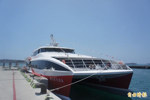 太吉之星2號今天首航布袋馬公,台澎海上藍色公路增添生力軍。(記者劉禹慶攝)