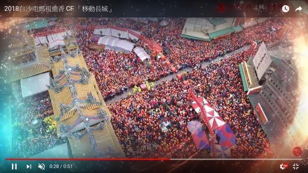 白沙屯拱天宮媽祖婆進香「移動長城」CF今天公布,畫面超震撼。(記者蔡政珉翻攝)