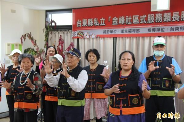 賓茂部落文化健康站表演手指運動操,為金峰社區式長照服務機構啟用助陣。(記者王秀亭攝)