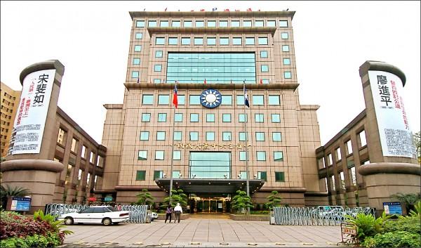 國民黨於2006年3月,將位在台北市中山南路11號的舊中央黨部以23億元賣給張榮發基金會。(資料照)