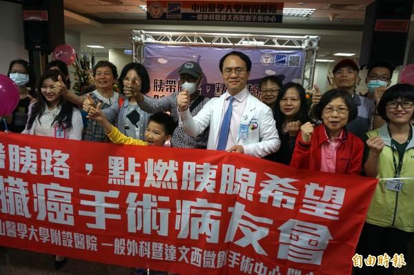 醫師彭正明與胰臟癌病友呼籲不要放標治療希望。(記者蔡淑媛攝)