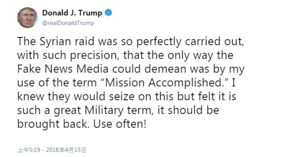 小布希曾因為誤判戰爭,稱「任務完成」,而淪為笑柄。昨日川普也在推文中寫下這句話,引起外界討論;今天他再上推特為「任務完成」這幾個字辯解。(圖片取自川普推特)