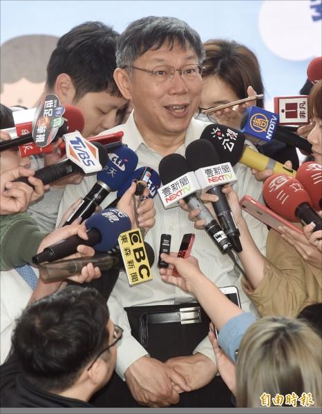 台北市长柯文哲(记者简荣丰摄)
