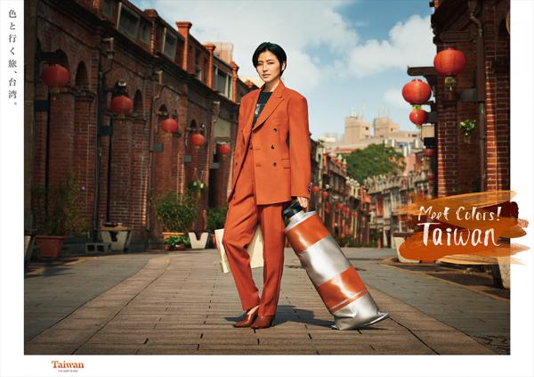 長澤主演的日劇才剛在4月初開始播放,她在劇中的百變造型與代言台灣觀光宣傳的角色相當吻合。(觀光局提供)
