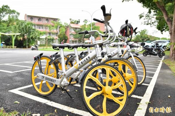 美國共享單車品牌V-BIKES去年8月進軍台灣,首站選在宜蘭設點,但不到一年,業者決定「不玩了」。(記者張議晨攝)