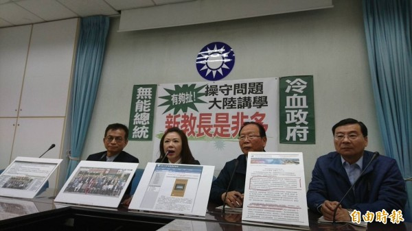 國民黨立委質疑即將接任教育部長的中研院院士吳茂昆到中國講學、兼職,有操守問題。(記者林良昇攝)