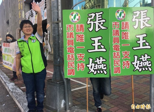 民进党太平区市议员初选民调,竞选连任的张玉嬿顺利获提名。(记者陈建志摄)