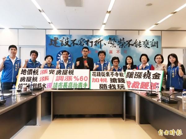 台中市明年調整房屋稅,國民黨議員要求市府要求逐年緩漲。(記者黃鐘山攝)