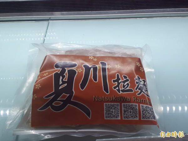 夏川拉麵還推出外帶真空包,滿足饕客想吃拉麵時,就能吃到道地的拉麵。(記者洪美秀攝)