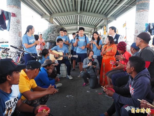 學生們除了煮菜,還準備多首印尼歌謠,和印尼漁工們熱情互動。(記者王秀亭攝)
