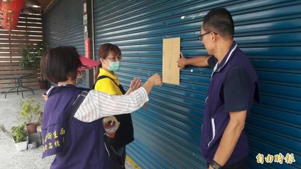 豆奶攤民雄店傳出疑似集體食物中毒後遭勒令暫停營業。(資料照)