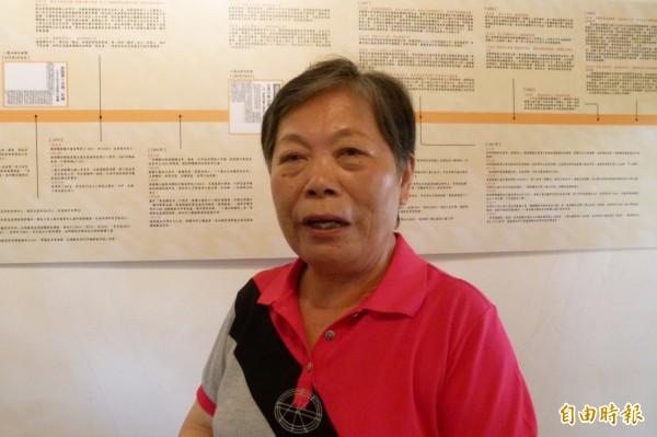 許寶珠到日本擔任移工一年半,幫家裡買了5.3分的田地。(記者蔡宗勳攝)