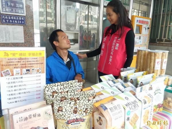 竹北市民代表參選人蔡蕥鍹(右)感佩小腦萎縮症病友邵建霖樂觀積極的態度,並發揮愛心弱勢幫助弱勢,難能可貴,希望大家可以共同支持他們。(記者廖雪茹攝)