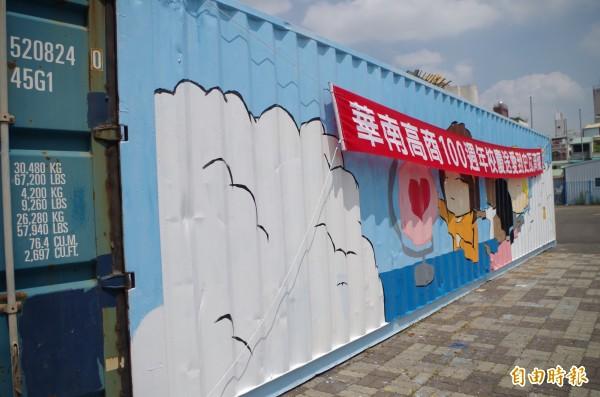華南高商與舊鞋救命step30合作,募集10萬雙鞋及愛心衣物、玩具及保險套等物資,送愛到史瓦濟蘭。(記者王善嬿攝)