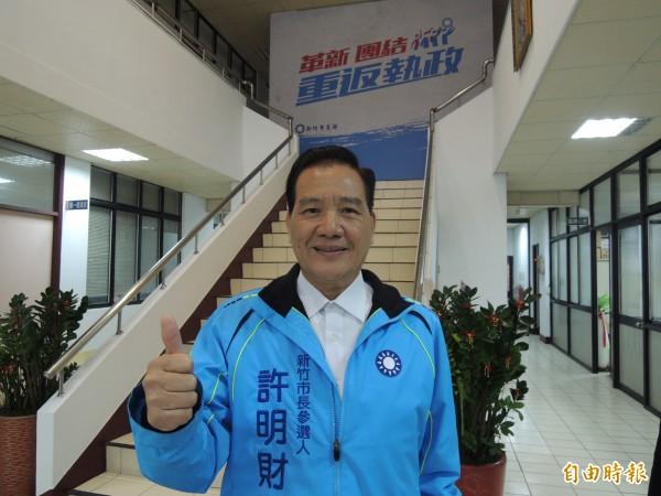 新竹市國民黨「拔財」效應擴散,市長參選人許明財今天駁斥此說法,並稱是有心人操弄的惡意假消息。(記者洪美秀攝)