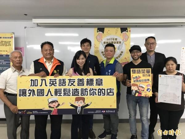 台南市推廣雙語菜單認證計畫,今年新招是邀請神秘客加入體驗行銷。(記者洪瑞琴攝)