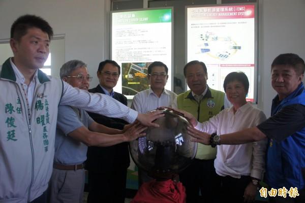 七美智慧微電網,由台電與澎湖地方首長共同啟用。(記者劉禹慶攝)