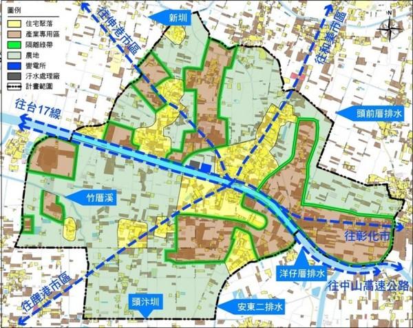 鹿港水五金田園專區將以新訂都計方向進行。(記者劉曉欣翻攝)
