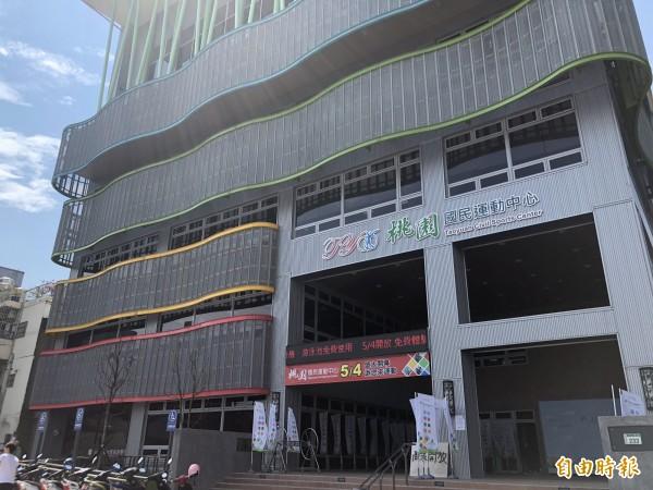 桃園國民運動中心月初剛開幕,今天傳出意外。(記者陳昀攝)