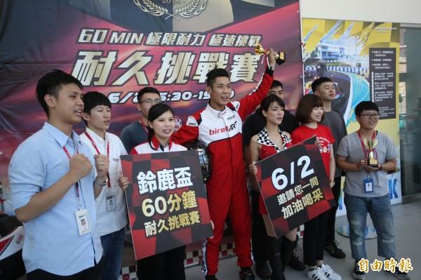 來自日本鈴鹿賽車場唯一海外授權的高雄草衙道鈴鹿賽道樂園,將在6/2舉辦「卡丁耐久賽」。(記者張忠義攝)