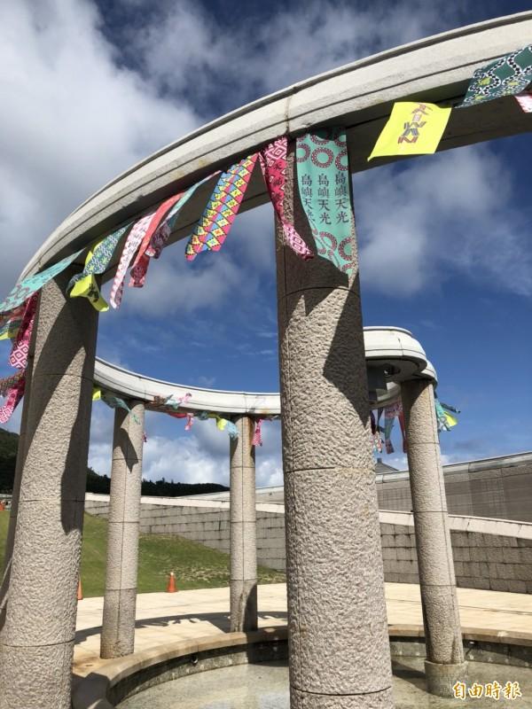 國家人權博物館白色恐怖綠島紀念園區在揭牌,園區景觀。(記者蘇永耀攝)