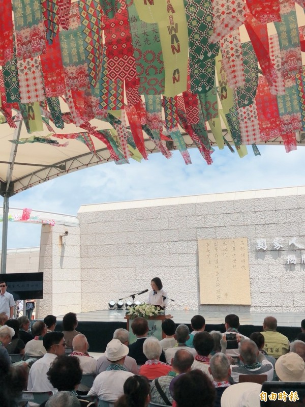國家人權博物館白色恐怖綠島紀念園區在今日上午揭牌,總統蔡英文親臨主持。(記者蘇永耀攝)