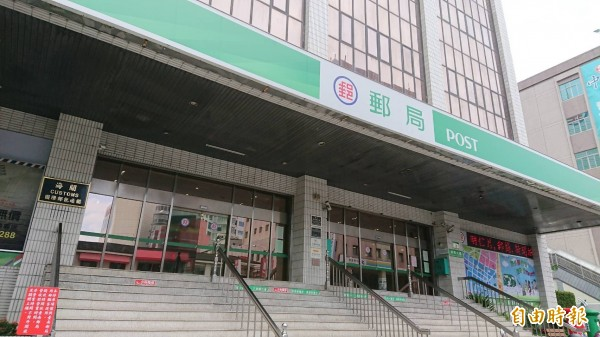 台南郵局澄清,郵差送錯址,對方又誤收,是少數誤失投遞個案。(記者洪瑞琴攝)