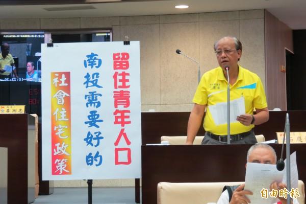 南投縣人口跌破50萬人大關,議員石慶龍要求縣府提出好的住宅政策,留住青年人口。(記者張協昇攝)