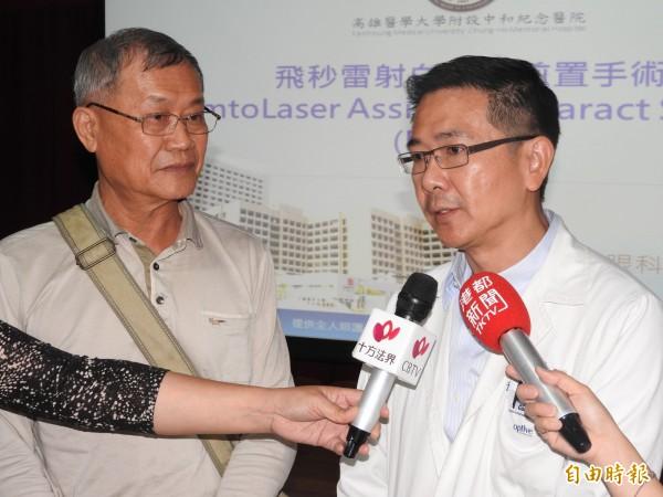 青光眼患者徐老先生(左)與高醫眼科醫師徐旭亮(右)出席記者會,呼籲民眾眼睛有異常或不舒服,應及早就醫。(記者方志賢攝)