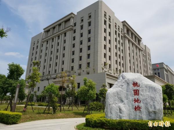 桃園地檢署因呂姓老婦涉嫌妨害自由聲請簡易判決處刑。(記者周敏鴻攝)