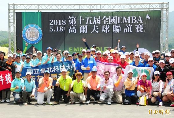 第15屆全國EMBA高爾夫球聯誼賽,440位高球菁英齊聚揮桿競技。(記者張軒哲攝)