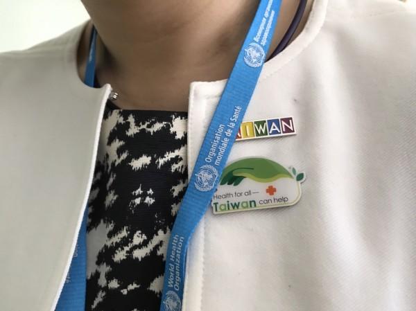 台灣民進黨立委林靜儀進入WHA大會旁聽,卻因有台灣字樣的徽章遭到中國人士干擾。(WHA採訪團提供)