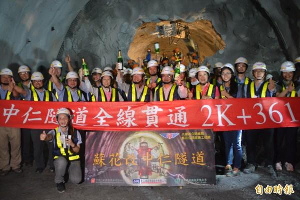 中仁隧道貫通後,交通部長賀陳旦與工程人員開香檳慶祝。(記者王峻祺攝)
