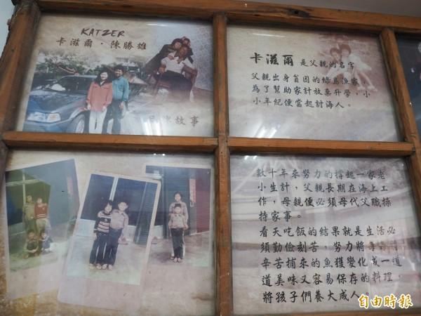 陳家姊妹以父親的日本名字「卡茲爾」為店名,店內述說了父親的故事。(記者王秀亭攝)