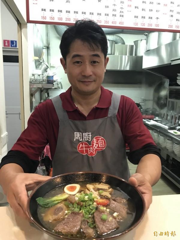 周廚牛肉麵老闆吳明星細心烹煮每一碗牛肉麵。(記者林欣漢攝)