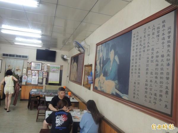 店裡用餐環境設計成復古風。(記者江志雄攝)