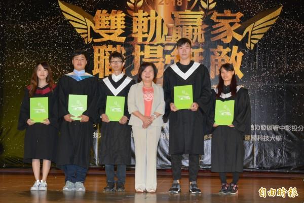 勞動部長許銘春(圖右三)頒獎給參加雙軌訓練的大學畢業生。(記者劉曉欣攝)