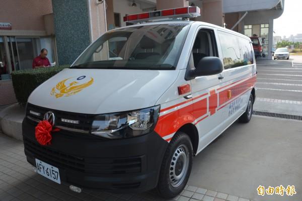 兩家合贈最新型救護車,將派駐白沙分隊擔任緊急救護急先鋒。(記者劉禹慶攝)