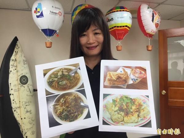 四家人氣老店再度入選台東十大必吃美食。(記者張存薇攝)