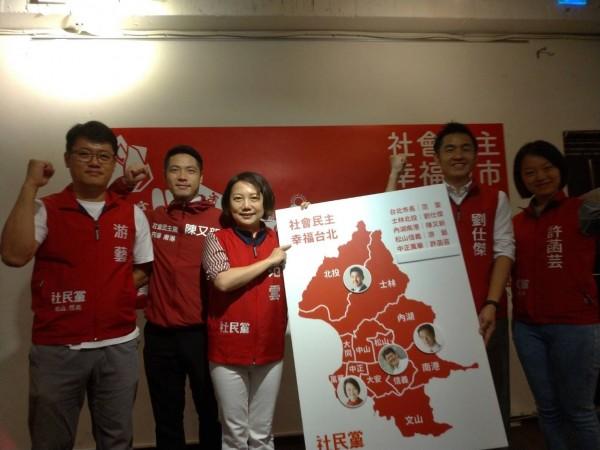 社民黨台北市議員參選人。(圖:社民黨提供)
