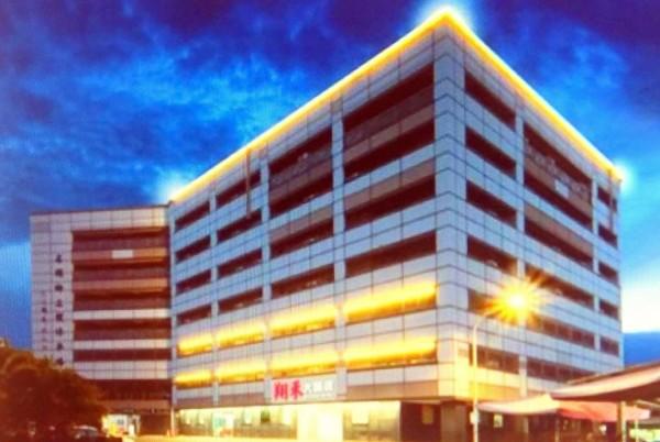 南投縣名間鄉立體停車場將轉型為翔禾大飯店發展,也是鄉內第一家飯店。(圖擷取自翔禾大飯店官網)
