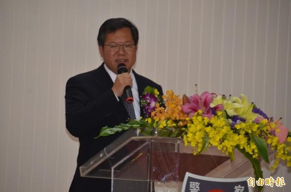桃園市警察警察節慶祝大會,鄭文燦表示,將選定社宅打造警察職務宿舍。(記者鄭淑婷攝)