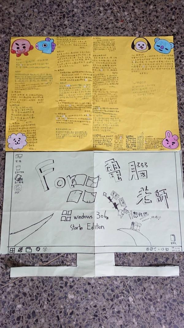 每逢節慶,林俊卿都會要求學生寫卡片,還要寫超過100字以上並引經據典,訓練學生寫作能力。(北園國中提供)